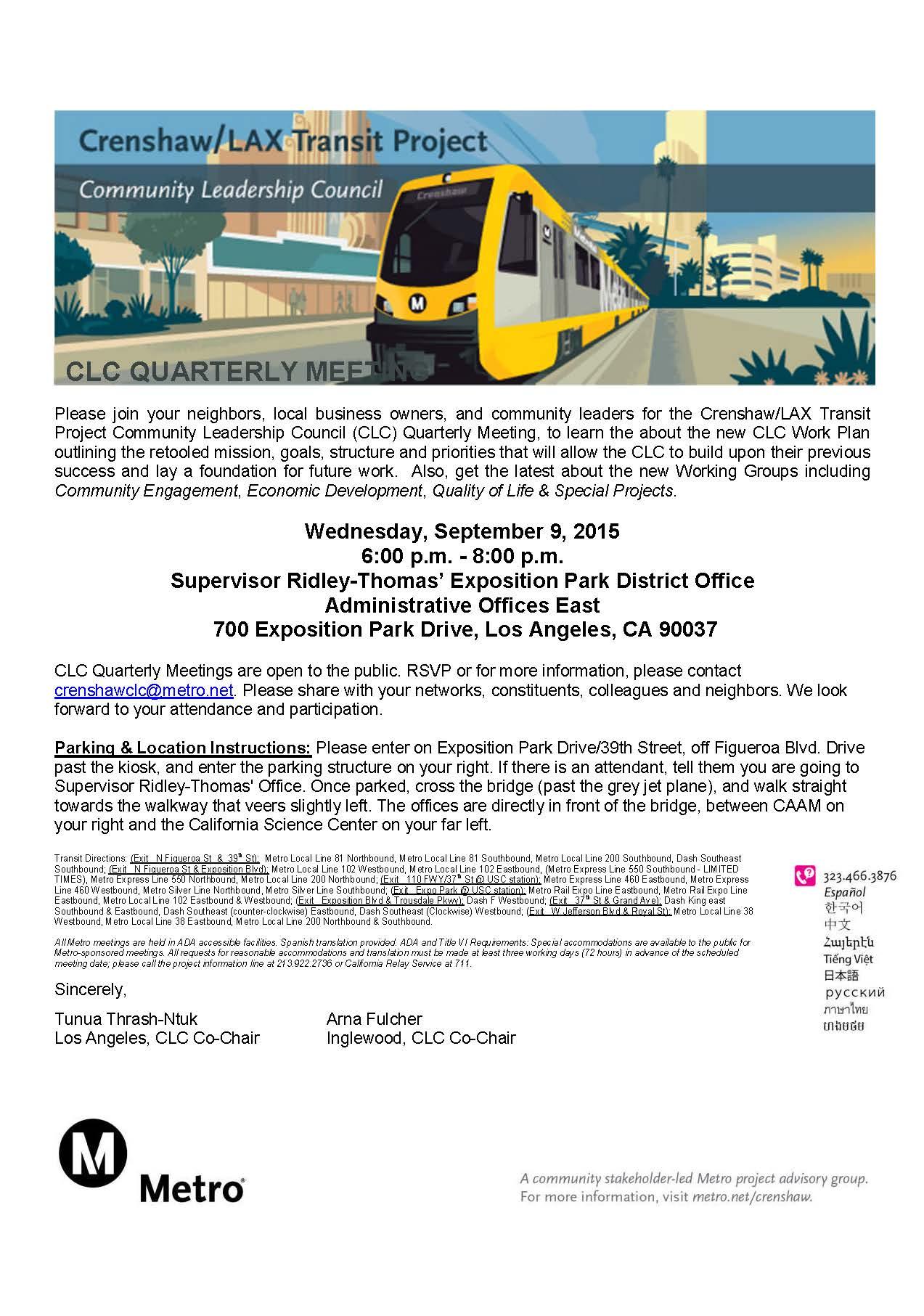 CLC Quarterly Meeting Flyer 9.9.15 FINAL